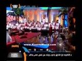 كاظم الساهر/جلسات وناسة 2013/ام العيون السود