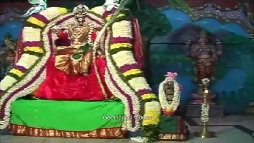 Vasthu Shanthi — Vayu Avahanam — Sanskrit