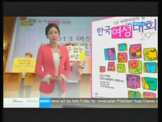 KBS News 9, March 8, 2013