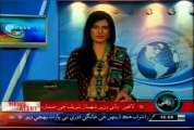 DHARTI NEWS: ALTAF HUSSAIN MQM CONDEMNS  ATTACK  ON CHRISTIAN COMMUNITY