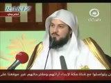 CONVERTION A L' ISLAM GRACE A BUSH !!! CHEIKH MOHAMMED AL ARIFI
