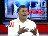 BJP leader NVSS Prabhakar on AP politics with NRIs - Varadhi - USA - Part 3
