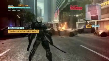 DLC Trailer de Metal Gear Rising : Revengeance
