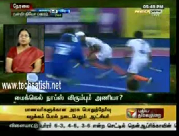 ODi Vilayaadu Sports News