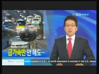 KBS News 9, March 10, 2013