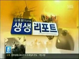 SBS News 8, March 10, 2013