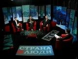 Страна и люди Nr. 183_Россия и Запад