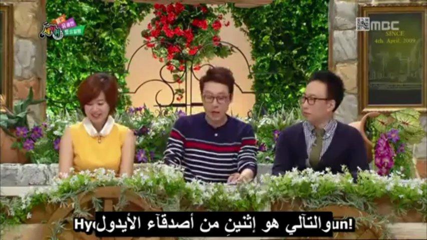 130216 Yongguk, Daehyun, Hyosung @ QCW – Video Arabic Sub.