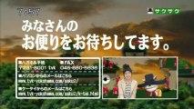 sakusaku 2013.03.13.4 ギフトのネタ 注.お父さんは来ません