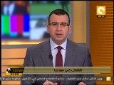 قتلى في سوريا واشتباكات في دمشق وريفها وحمص وحماه