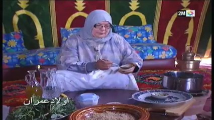 choumicha chhiwat bladi - sidi bennour oulad amrane - chhiwat bladi - Recettes marocaine