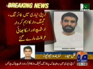 Arshad Pappu of Lyari Gang War main Character Killed by Na'maloom Afraad.