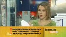 Все под контролем- Холодильник (21.02.13)