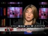 The Shock Doctrine | Naomi Klein - 4/7