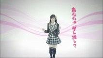 NHK BS あなたはダレ推し? 私はBS押し! AKB48 チームBS CM 5s 渡辺麻友