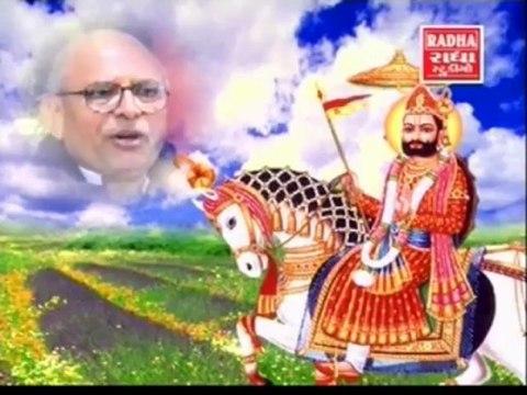 Ramapir Nu Jivan Darshan - Gujarati Devotional Songs