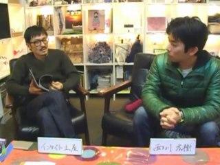 世田谷webテレビ(2013年3月14日放送分)