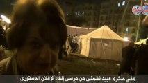 مني مكرم عبيد نطالب مرسي بإلغاء الإعلان الدستوري