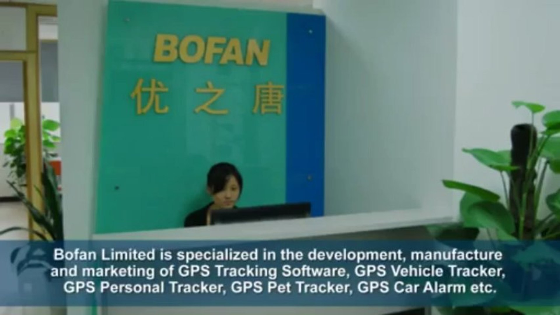 Bofan Video - GPS Tracking Software & GPS Car, Vehicle, Motorcycle &  Personal Tracker
