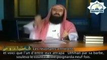 Personnalités et moralités - E03 `Uthmân Ibn `Affân - Cheikh Nabil al Awadi