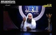 Les événements de la fin des temps - E03 La mort - Cheikh Mohamed Hassan