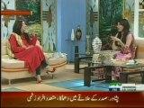 Morning Programme Subh E Nau about Make-A-Wish Foundation Pakistan on PTV NewsVTS_01_1