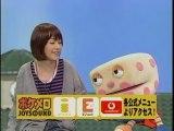 【TV】 sakusaku 2004年12月09日 ダンスて難しいね? カエラ福岡スペシャル④ 2/4