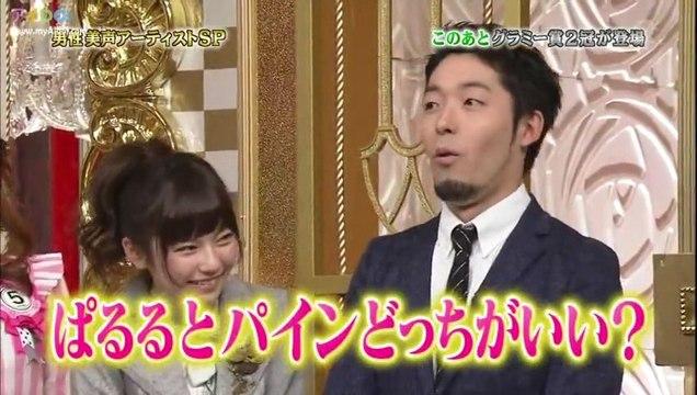 Ichiban Song Show - Shimazaki Haruka