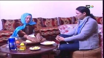 Chhiwat Bladi Lahlaf Chaouia-Ouardigha