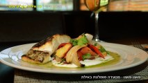 אילת סיטי    פאגו פאגו מסעדה מומלצת באילת