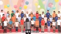 Nコン2013, Furusato ふるさと par une chorale d'élèves d'école élémentaire