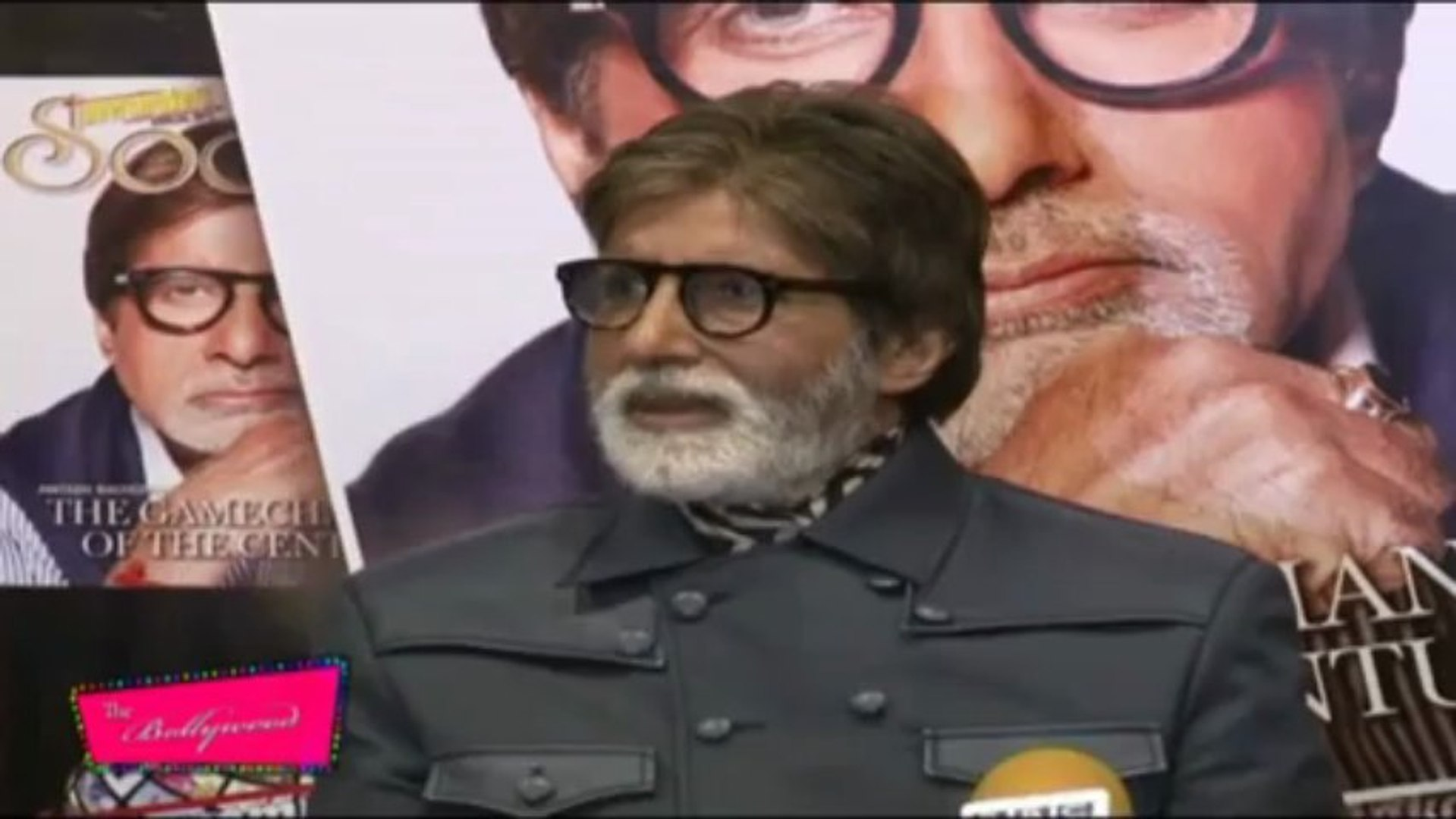 'Humble' Amitabh Bachchan