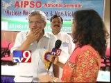 CPM leader Sitaram Yechury slams Cong and BJP
