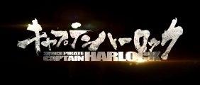 Albator - Space Pirate Captain Harlock - Bande-Annonce / Trailer #1 [VO|HD1080p]