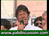 PTI Lahore leaders declare tickets distribution unfair, 8 return tickets as protest