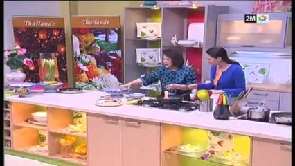 Recette Thai Cuisine Menu, Poulet Au Curry Et Lait De Coco