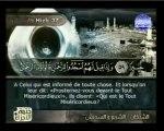 Islam - Sourate 25 - Al Fourqân - Le Discernement  -  Le Coran complet en vidéo (arabe_français)