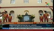 Homenaje en honor a Hugo Chávez en el Cuartel de la Montaña