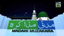 Madani Muzakra  - Ijara Majlis o Maleyat Ko Kesa Hona Chahiye - Maulana Ilyas Qadri