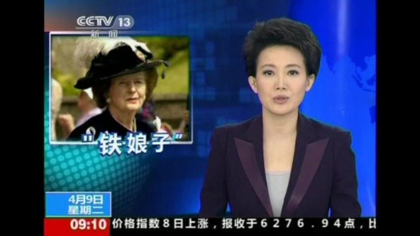 Asian news agencies cover Thatcher's death