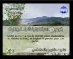 Islam - Sourate 47 - Mouhammed - Mouhammed - Le Coran complet en vidéo (arabe_français)