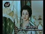 WARDA : Sabr Al Jimal / صبر الجمال