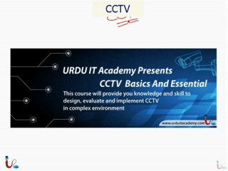 URDUIT CCTV B&E Introduction