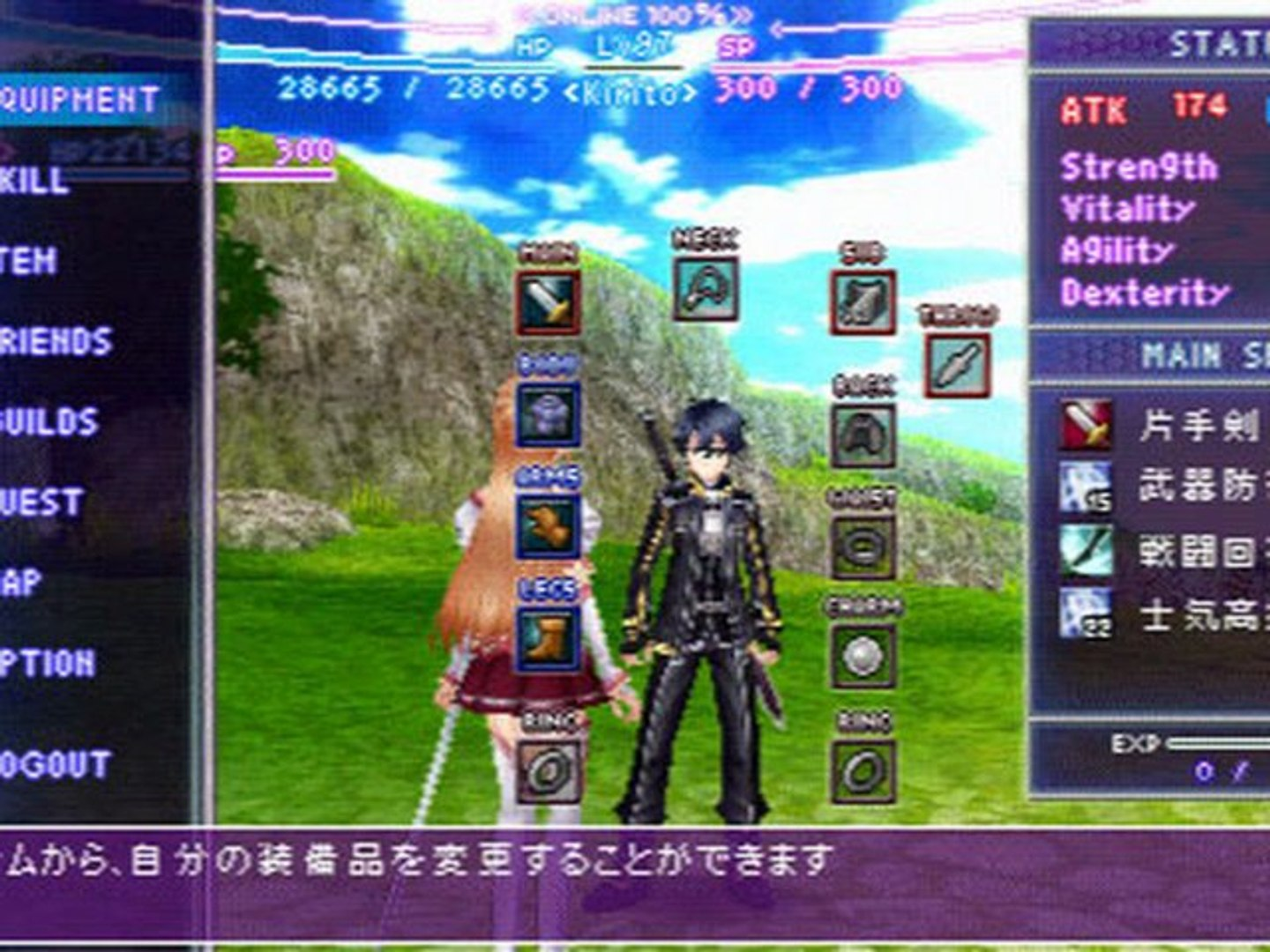 Psp Sword Art Online Infinity Moment Iso Psp Download Link Usa Video Dailymotion