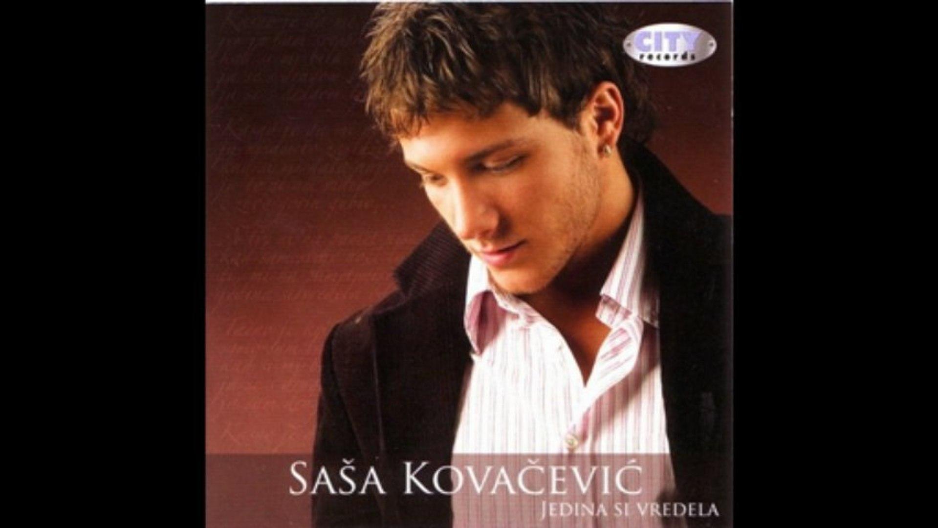 Sasa Kovacevic - Kada nisi tu - (Audio 2006) HD