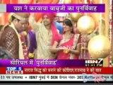 Serial Jaisa Koi Nahin [IBN7 News] 12th April 2013pt2