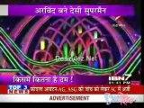 Serial Jaisa Koi Nahin [IBN7 News] 15th April 2013pt2