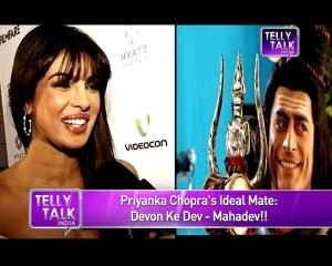 Priyanka Chopra wants to marry Mahadev ??!!