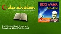 Cheik Mohamed Siddiq El-minshawi - Sourate Al 'Alaq - L'adhérence - Dar al Islam