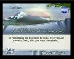 Islam - Sourate 62 - Al Djoumou'a - Le Vendredi - Le Coran complet en vidéo (arabe_français)